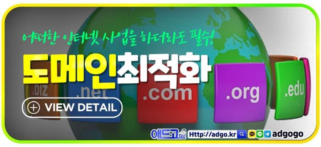꽃게판매홈페이지제작